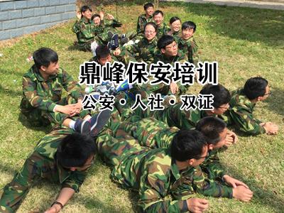 关于举办浙江省保安员资格证培训班的通知
